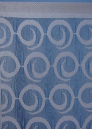 Fényáteresztő készfüggöny, krém színű méretei: 240cm × 300cm
